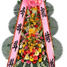 축하3단(기본형)